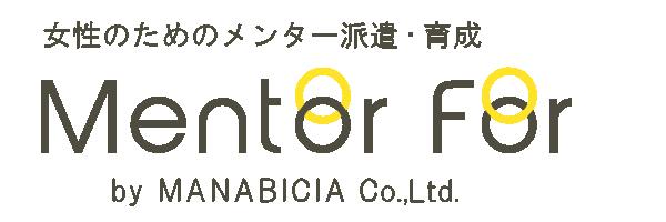 Mentor For